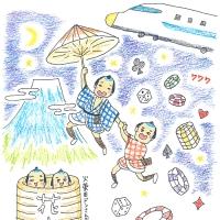 八月納涼歌舞伎「東海道中膝栗毛」感想おえかき♪