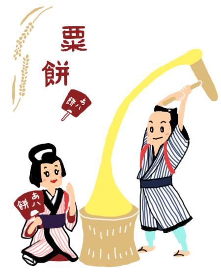 awamochi0801