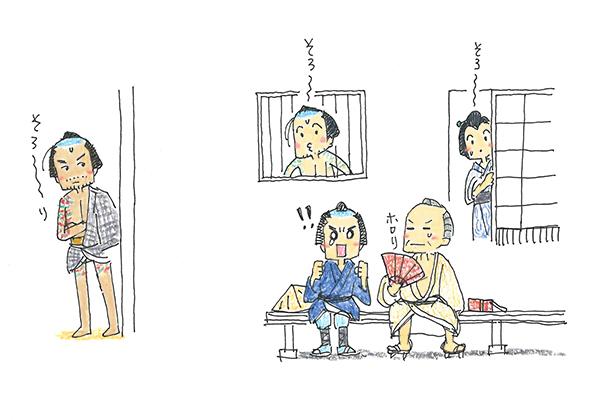 gonzatosukeju