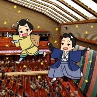 八月納涼歌舞伎「東海道中膝栗毛」夢ができました(*^^*)