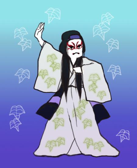 komochiyamanba
