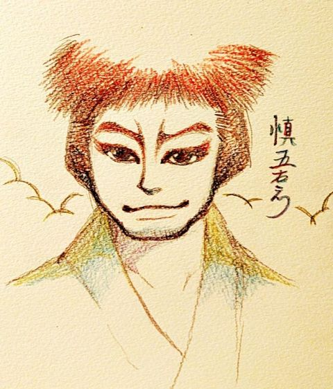 shingoemon