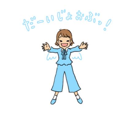 tenshi2