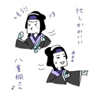 八月納涼歌舞伎「嫗山姥」感想おえかき!!