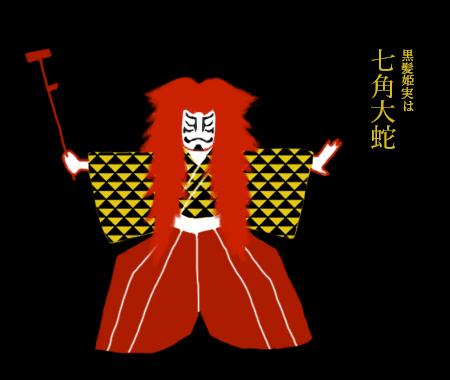shishio-1