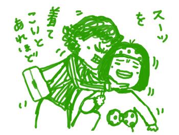 chin-uzu2