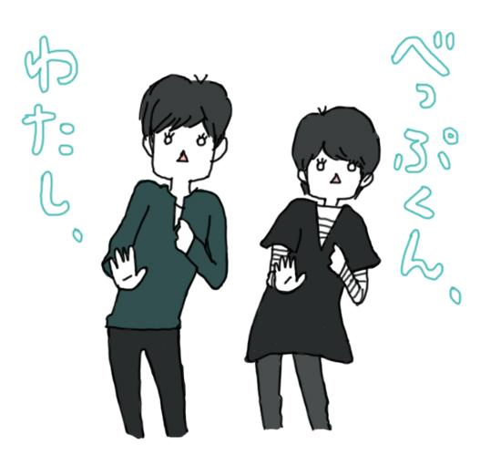 gyo-kan2