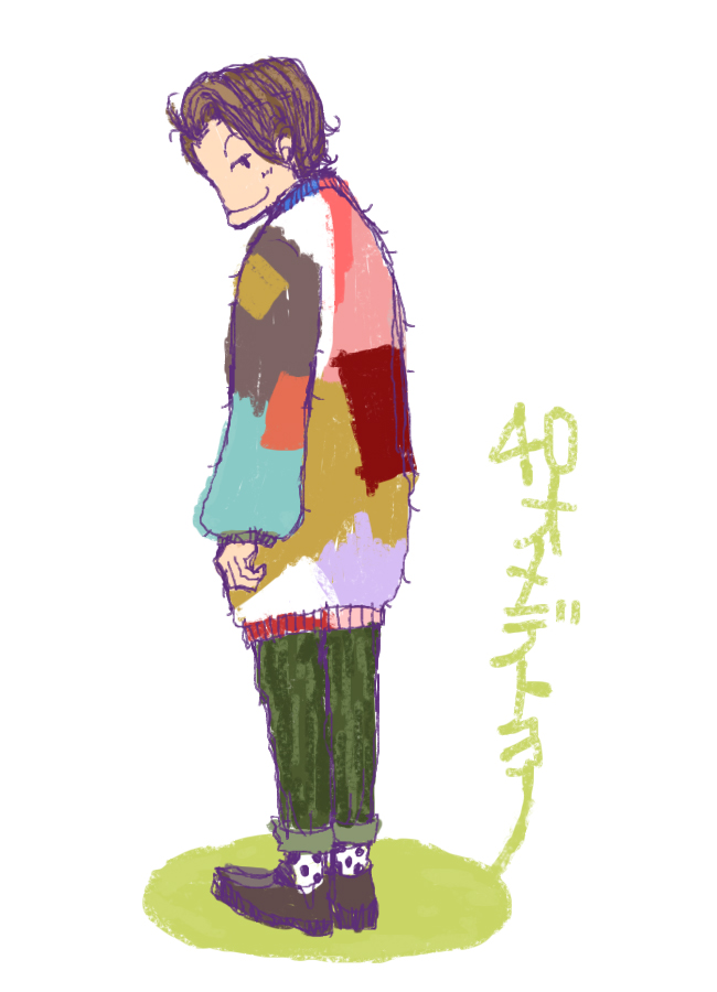 慎吾さん、おたんじょうびプレゼントで〜す!