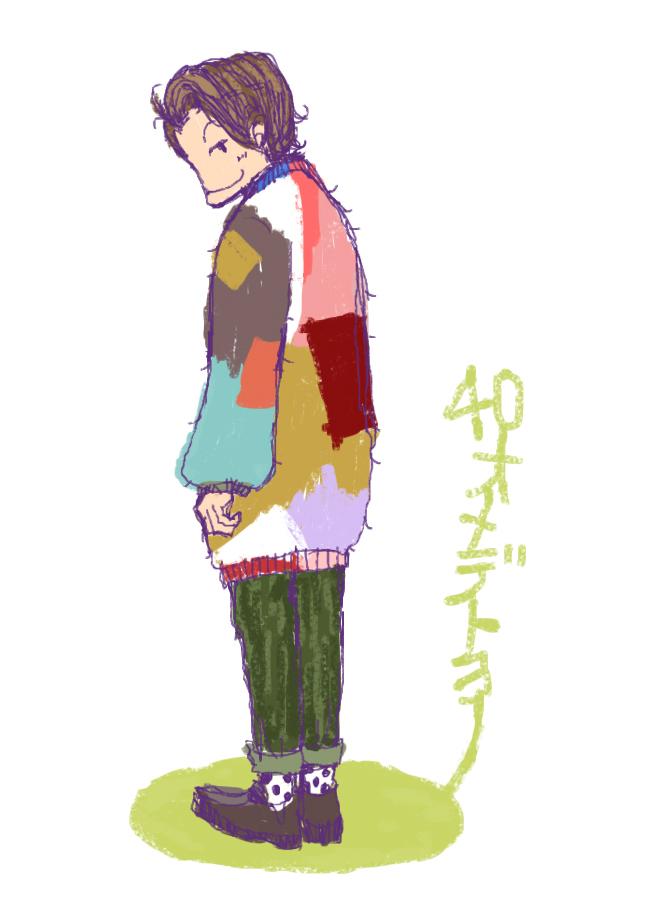 shingobd