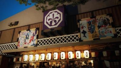 nakamuraya02