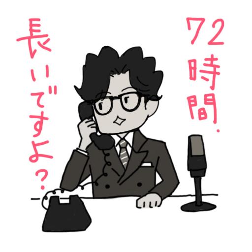 soudan-goro.jpg