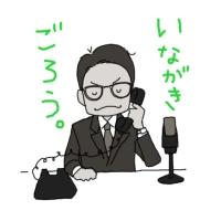 ピッチリヨコワケシャレオツ相談員