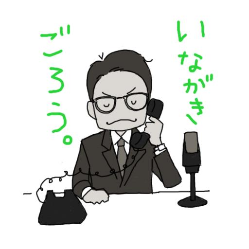 soudan-shin.jpg