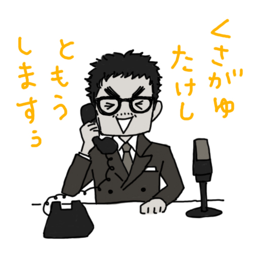 soudan-tsuyo.jpg